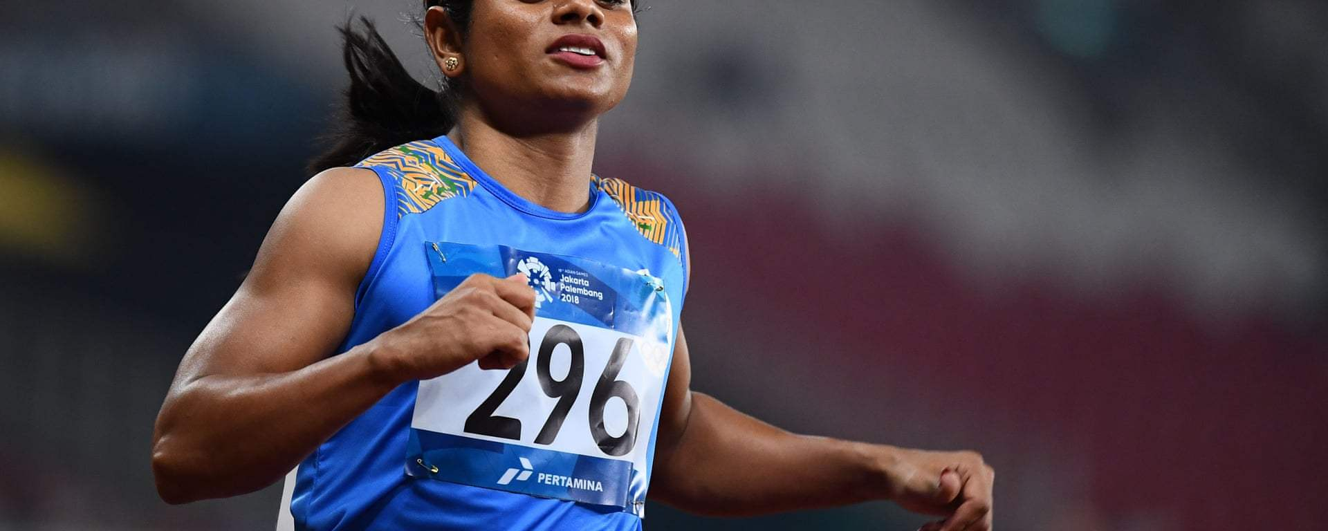 Dutee Chand Coming Out